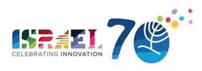 Israel 70 Logo - Celebrating Innovation