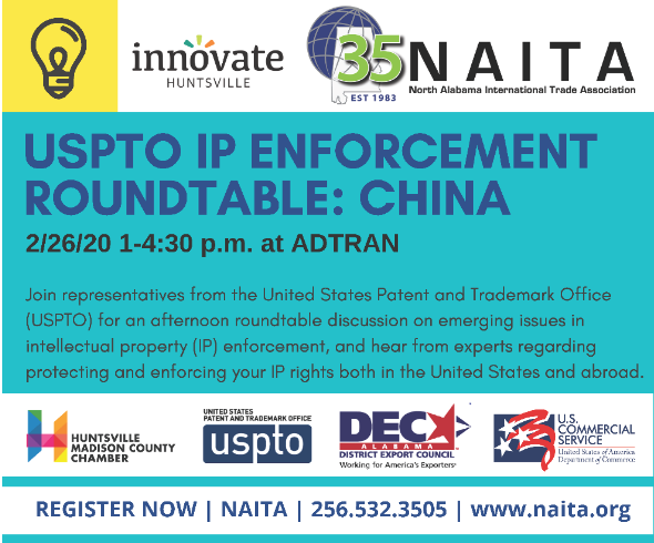 USPTO IP Enforcement Roundtable: China @ ADTRAN, Fountainview Conference Room